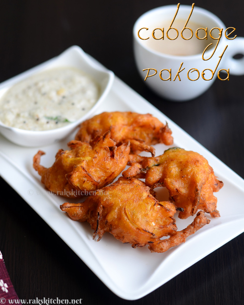 cabbage-pakoda-recipe