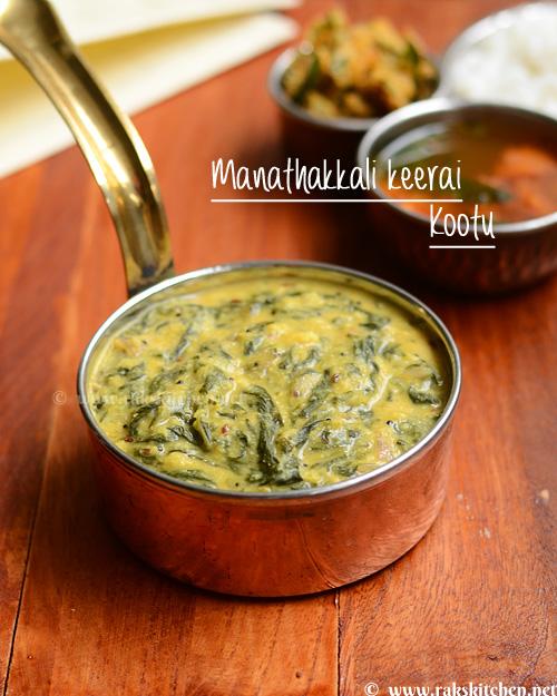 Manathakkali-keerai-kootu-recipe