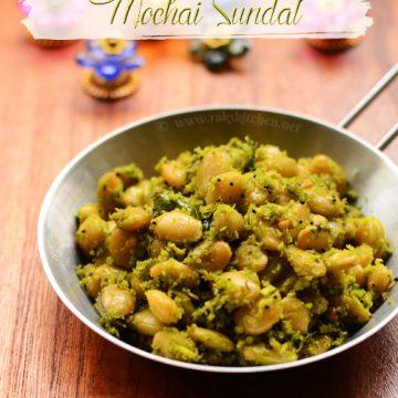 Mochai sundal recipe, mochai malli sundal