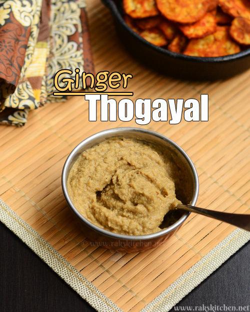 ginger-thogayal-recipe
