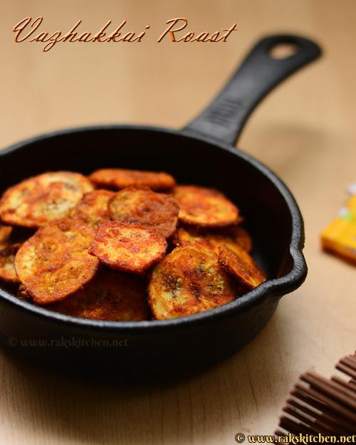 golden roasted plantain tawa fry