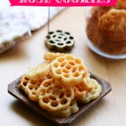 Achu murukku recipe, eggless rose cookies