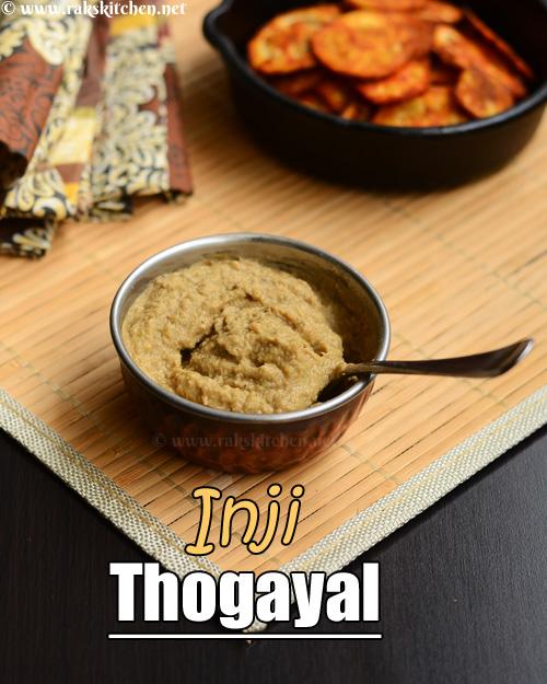 inji-thogayal-recipe