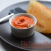 red capsicum chutney recipe