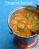 Vengaya sambar recipe