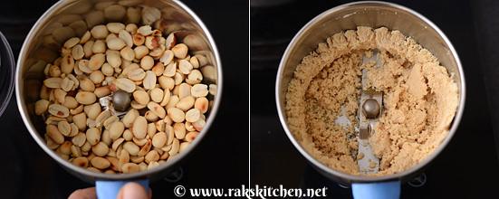 peanut-method-4