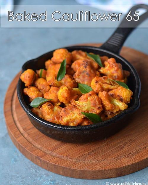 baked gobi 65 recipe