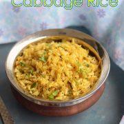 cabbage-rice-recipe
