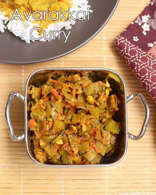 broadbeans-curry