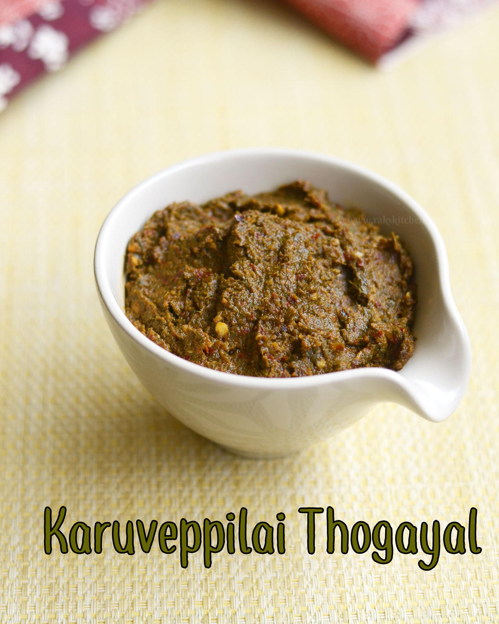 Image result for Curry Leaves Thokku-Karuveppilai Thokku