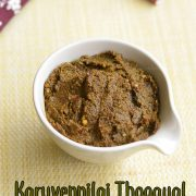 karuveppilai-thogayal-recipe