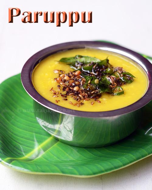 paruppu-festival-food