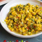 corn-salsa-recipe