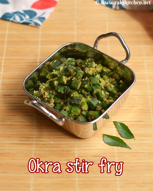 vendakka-stir-fry