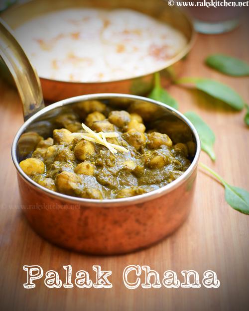 palak-chana-recipe