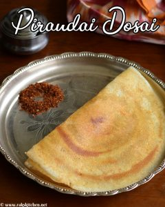 pirandai-dosai-breakfast