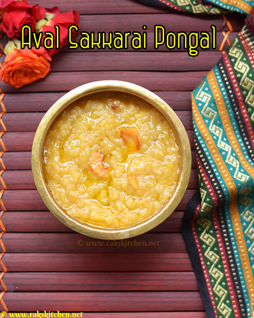 aval-sweet-pongal