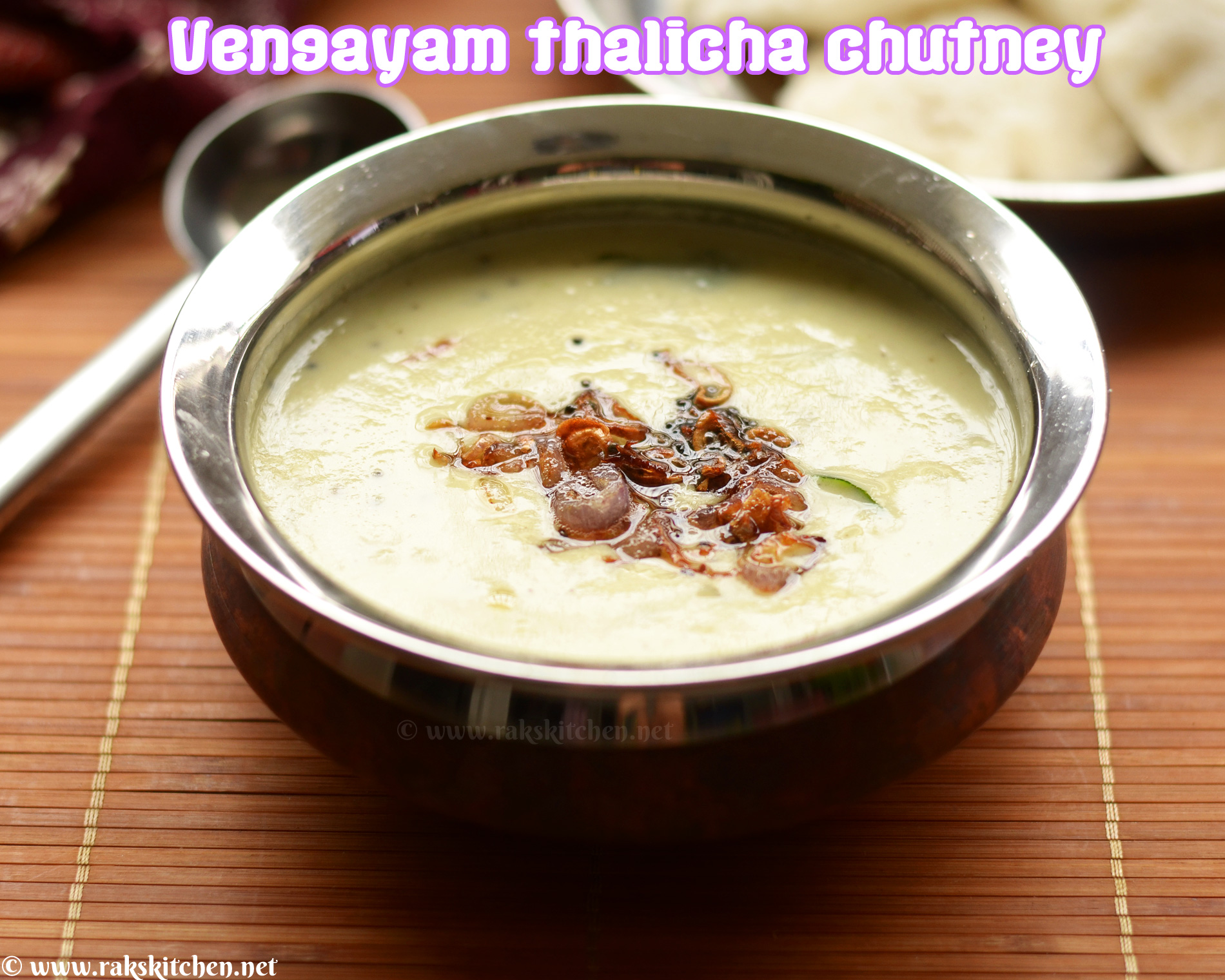 vengayam-thalicha-chutney