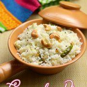 cucumber-rice-recipe