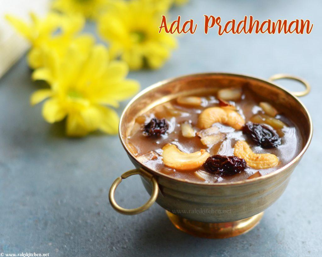 ada-pradhaman-recipe