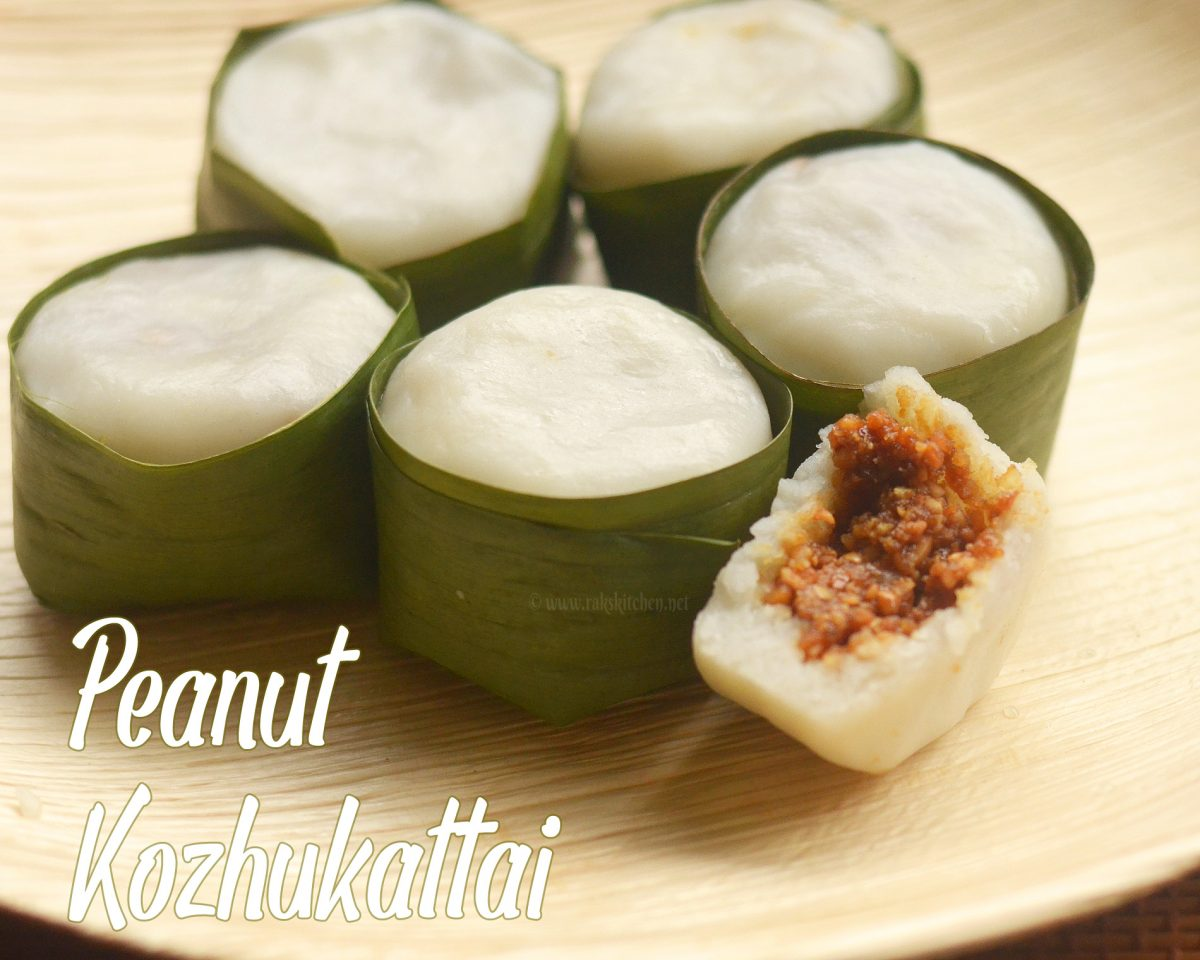 peanut-kozhukattai-groundnut
