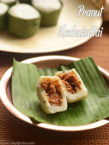 peanut-kozhukattai-recipe