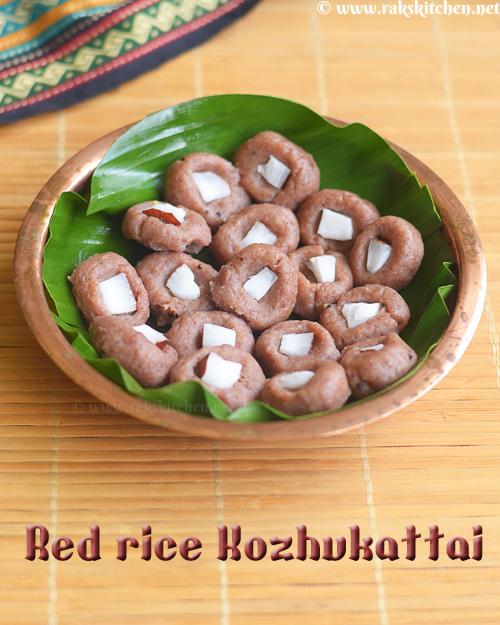 sigappu-arisi-kozhukattai-recipe
