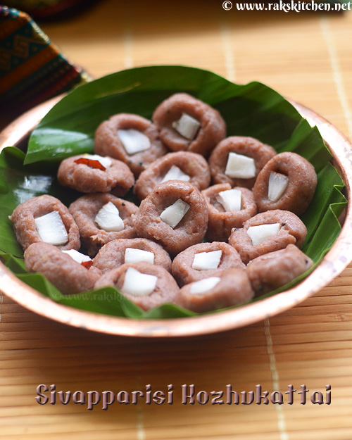 sigappu-arisi-kozhukattai