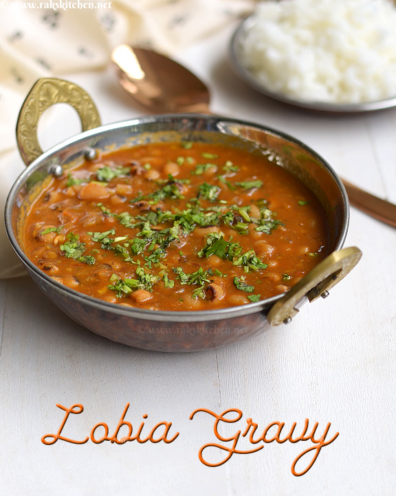 lobia-gravy-recipe