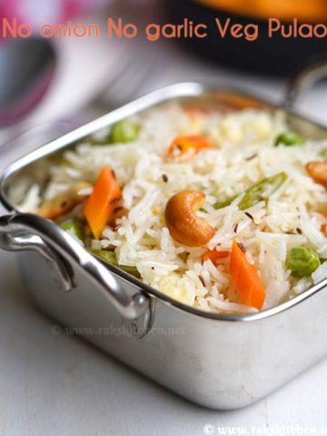 veg pulao no onion no garlic navaratri recipe