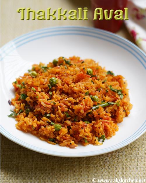 tomato-poha-recipe