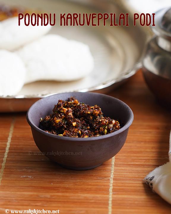 garlic-curry-leaves-chutney