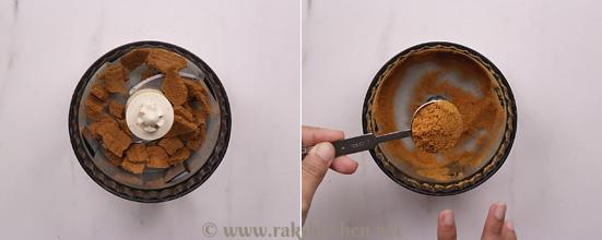 step1-powder