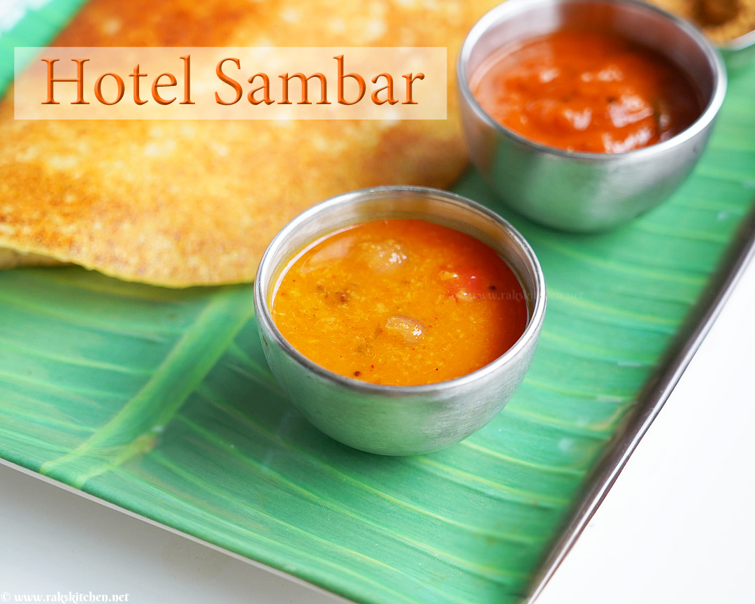 instant-pot-sambar-hotel