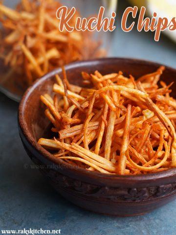 kuchi-chips-recipe