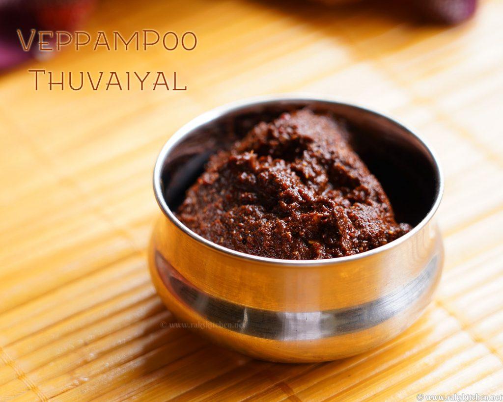 veppampoo-thuvaiyal