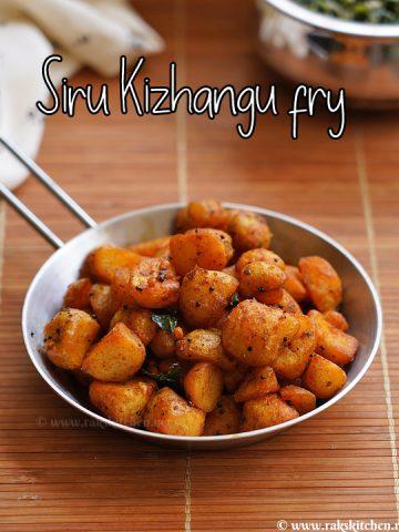 siru-kizhangu-poriyal