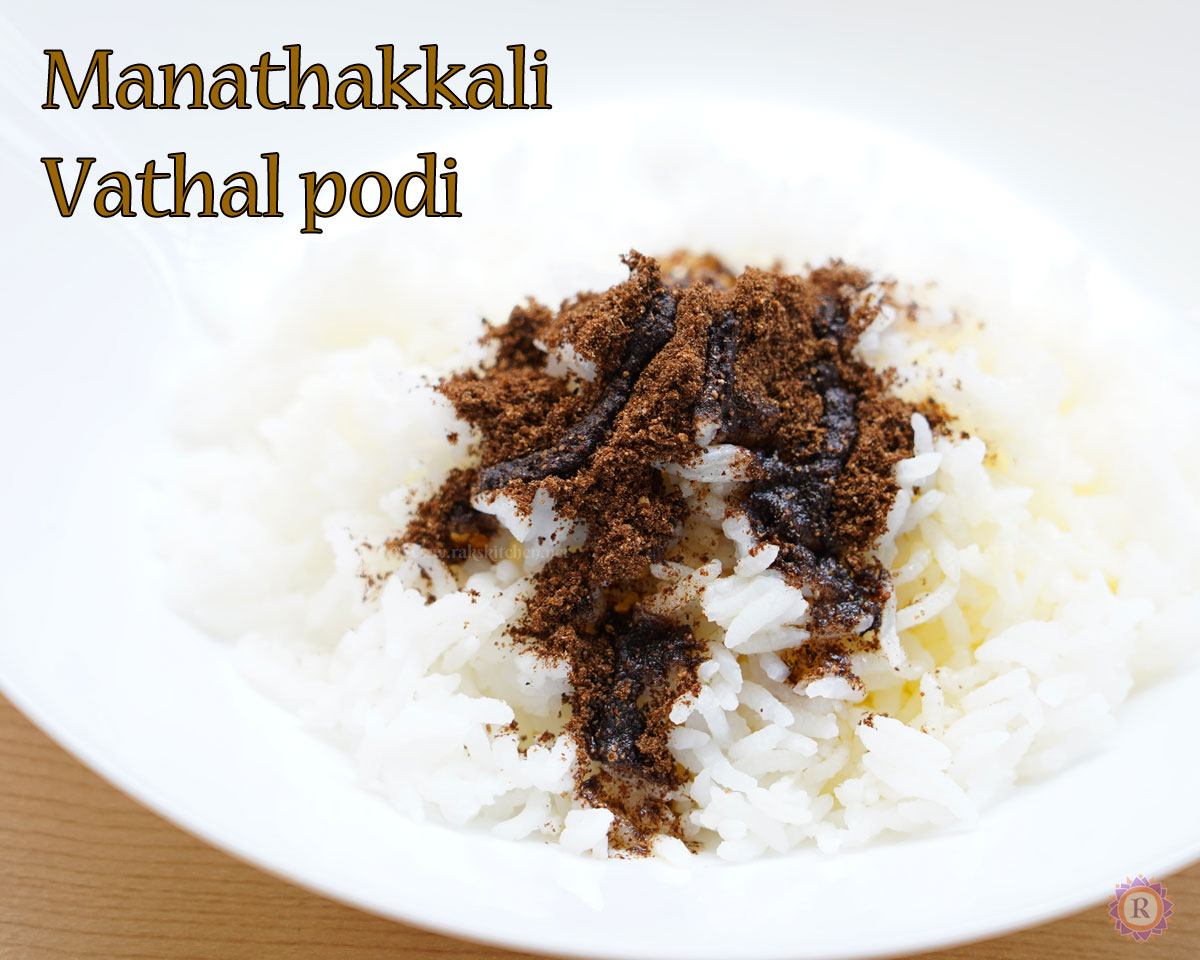 manathakkali podi for rice