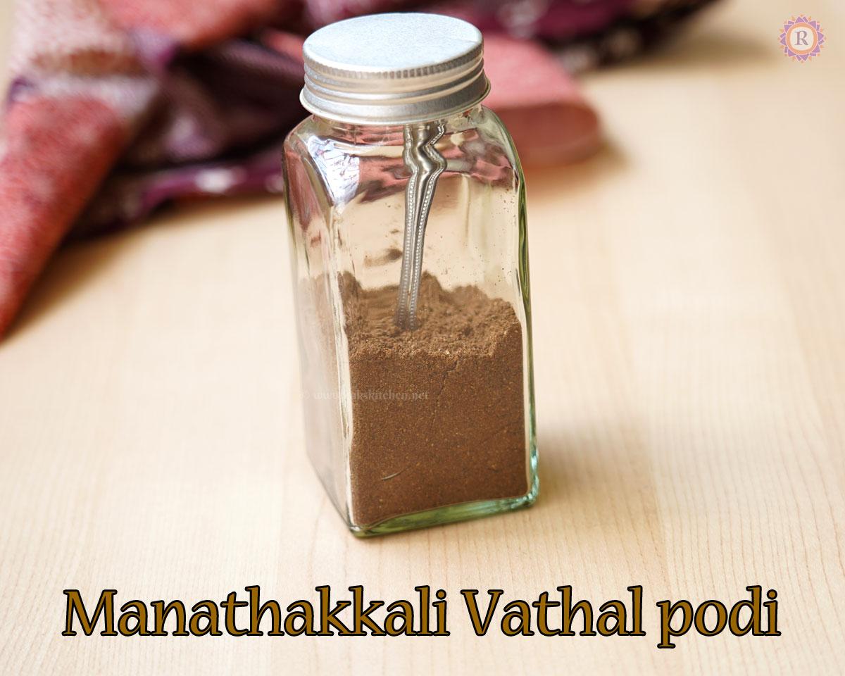 manathakkali podi recipe