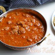 soya chunks recipe - Nutri kulcha
