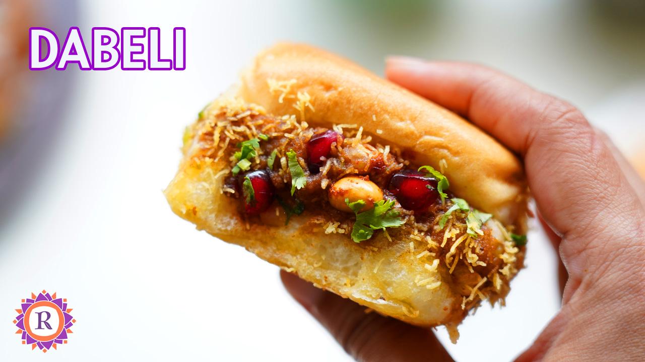 Dabeli recipe   Indian street food